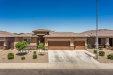 Photo of 37778 W Vera Cruz Drive, Maricopa, AZ 85138 (MLS # 5994410)