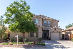 Photo of 15554 N 165th Drive, Surprise, AZ 85388 (MLS # 5994618)