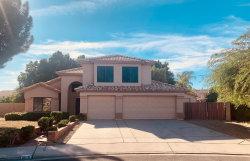 Photo of 6519 E Palm Street, Mesa, AZ 85215 (MLS # 5994647)