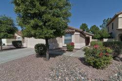 Photo of 16862 W Statler Street, Surprise, AZ 85388 (MLS # 5994728)