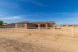 Photo of 6812 N 171st Drive, Waddell, AZ 85355 (MLS # 5994890)