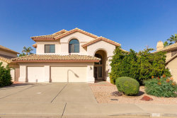 Photo of 174 W Calle De Caballos --, Tempe, AZ 85284 (MLS # 5994933)