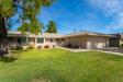 Photo of 17817 N Boswell Boulevard, Sun City, AZ 85373 (MLS # 5995028)