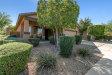 Photo of 11709 W Daley Lane, Sun City, AZ 85373 (MLS # 5995077)