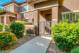 Photo of 15240 N 142nd Avenue, Unit 1095, Surprise, AZ 85379 (MLS # 5995141)