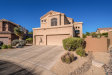 Photo of 7616 E Roland Circle, Mesa, AZ 85207 (MLS # 5995154)