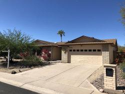 Photo of 11214 S Tomah Street, Phoenix, AZ 85044 (MLS # 5995259)