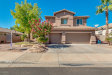 Photo of 3532 S Iowa Street, Chandler, AZ 85248 (MLS # 5995710)