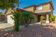 Photo of 12226 W Larkspur Road, El Mirage, AZ 85335 (MLS # 5996993)