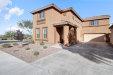 Photo of 7424 W Milton Drive, Peoria, AZ 85383 (MLS # 6000372)