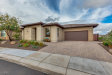 Photo of 13176 W Skinner Drive, Peoria, AZ 85383 (MLS # 6000996)