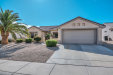 Photo of 15721 W Star View Lane, Surprise, AZ 85374 (MLS # 6002031)