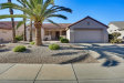 Photo of 15555 W Coral Pointe Drive, Surprise, AZ 85374 (MLS # 6003449)