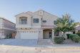 Photo of 434 S 166th Drive, Goodyear, AZ 85338 (MLS # 6003476)