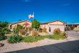Photo of 8252 E Desert Trail, Mesa, AZ 85208 (MLS # 6003874)