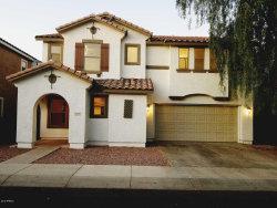 Photo of 7946 W Lynwood Street, Phoenix, AZ 85043 (MLS # 6003988)