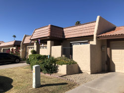 Photo of 11620 S Ki Road, Phoenix, AZ 85044 (MLS # 6004341)