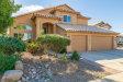 Photo of 16261 W Maricopa Street, Goodyear, AZ 85338 (MLS # 6004527)