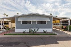 Photo of 4400 W Missouri Avenue, Unit 2, Glendale, AZ 85301 (MLS # 6006228)