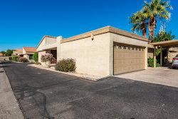 Photo of 2415 W Greenway Road, Unit 16, Phoenix, AZ 85023 (MLS # 6006523)