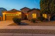 Photo of 1292 S 167th Drive, Goodyear, AZ 85338 (MLS # 6006572)
