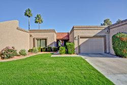 Photo of 9808 W Kerry Lane, Peoria, AZ 85382 (MLS # 6006840)