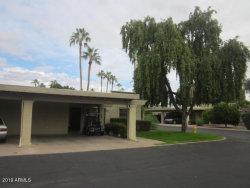 Photo of 7738 E Lupine Way, Mesa, AZ 85208 (MLS # 6006950)