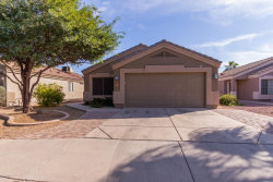 Photo of 12709 W Redfield Road, El Mirage, AZ 85335 (MLS # 6007126)