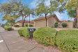 Photo of 4510 E Shomi Street, Phoenix, AZ 85044 (MLS # 6007229)