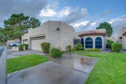 Photo of 4130 E Altadena Avenue, Phoenix, AZ 85028 (MLS # 6007584)