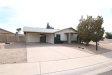 Photo of 4354 W Sandra Circle, Glendale, AZ 85308 (MLS # 6007711)