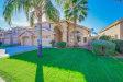 Photo of 681 W Hackberry Drive, Chandler, AZ 85248 (MLS # 6007719)