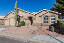 Photo of 5700 W Megan Street, Chandler, AZ 85226 (MLS # 6007746)