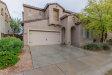 Photo of 3238 E Morning Star Lane, Gilbert, AZ 85298 (MLS # 6007788)