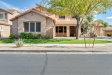 Photo of 20311 S 198th Street, Queen Creek, AZ 85142 (MLS # 6008244)