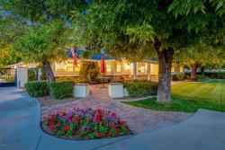 Photo of 6832 E Vista Drive, Paradise Valley, AZ 85253 (MLS # 6009317)