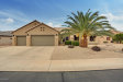 Photo of 18310 N Key Estrella Drive, Surprise, AZ 85374 (MLS # 6009391)
