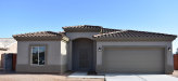 Photo of 14631 S Rory Calhoun Drive, Arizona City, AZ 85123 (MLS # 6010931)
