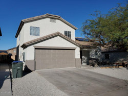 Photo of 12514 W Corrine Drive, El Mirage, AZ 85335 (MLS # 6010968)