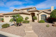 Photo of 15962 W Sheila Lane, Goodyear, AZ 85395 (MLS # 6011668)