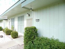 Photo of 13047 N 100th Drive, Sun City, AZ 85351 (MLS # 6011985)