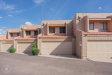Photo of 7331 N 44th Avenue, Glendale, AZ 85301 (MLS # 6012106)
