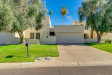 Photo of 1038 N Sierra Hermosa Drive, Litchfield Park, AZ 85340 (MLS # 6012207)