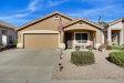 Photo of 7436 W Abraham Lane, Glendale, AZ 85308 (MLS # 6012216)
