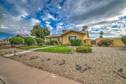 Photo of 4509 E Roeser Road, Phoenix, AZ 85040 (MLS # 6012339)