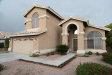 Photo of 7344 E Nopal Avenue, Mesa, AZ 85209 (MLS # 6013004)