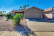 Photo of 107 W Shamrock Street, Gilbert, AZ 85233 (MLS # 6013062)