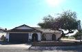 Photo of 6619 W Ironwood Drive, Glendale, AZ 85302 (MLS # 6013255)