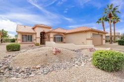 Photo of 15401 W Amelia Drive, Goodyear, AZ 85395 (MLS # 6013374)