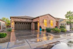 Photo of 12569 W Bajada Road, Peoria, AZ 85383 (MLS # 6014748)